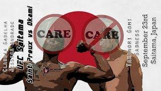 UFC Japan Care/Don