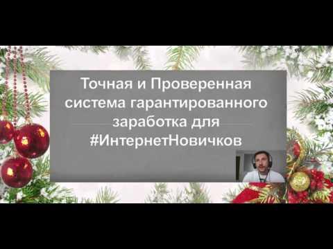 Путин о криптовалюте