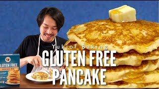 iHerbで購入したグルテンフリーのパンケーキMixがめちゃうまい-YUKIO43