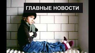 Новости Казахстана. Выпуск от 07.12.18