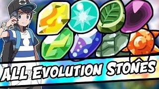 ALL EVOLUTION STONES IN POKEMON SUN AND MOON - How and Where to get ALL Evolution Stones!