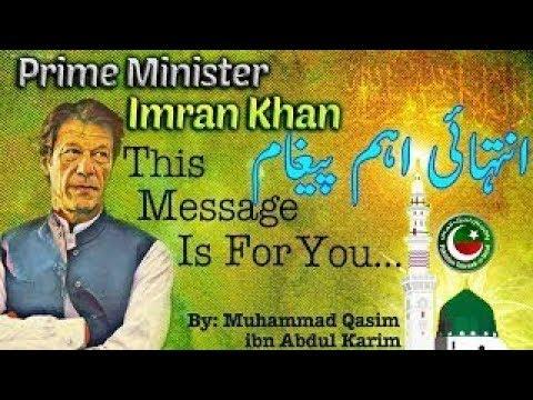 Pesanan Segera kepada PM Imran Khan, parti PTI dan Umat Islam oleh Muhammad Qasim Ibn Abdul Karim
