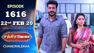 CHANDRALEKHA Serial | Episode 1616 | 22nd Feb 2020 | Shwetha | Dhanush | Nagasri | Arun | Shyam
