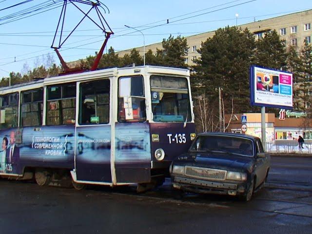 Подставился под трамвай