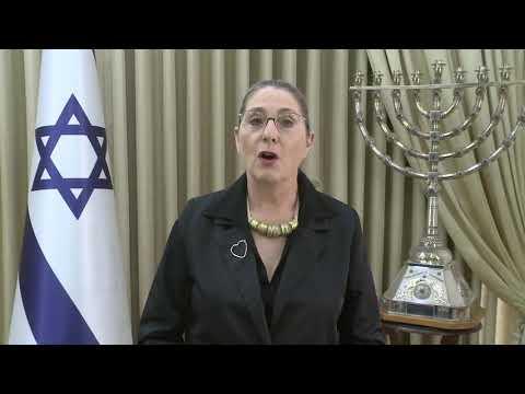 К участникам cаммита первых леди и джентльменов в Киеве обратилась супруга президента Израиля