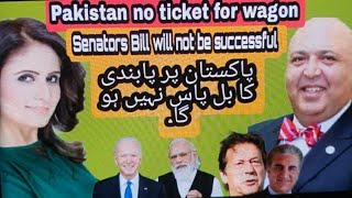 Who is provoking world against us? we at zero point and no ticket for bus.