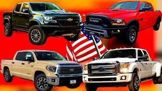 Почему американцы любят большие автомобили. Почему они ездят на больших авто