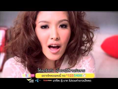 Cheranut Yusanonda - Prom li khit