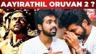 Selvaraghavanu-க்கும் எனக்கும் Sanda! - GV Prakash Reveals Aayirathil Oruvan Secrets | WV 25