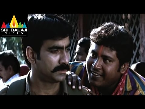 Vikramarkudu Ravi Teja Introduction as Vikram Rathod   Ravi Teja, Anushka, Ajay   Sri Balaji Video