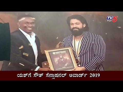 Actor Yash Gets South Sensational Award 2019 | Rocking Star | TV5 Kannada