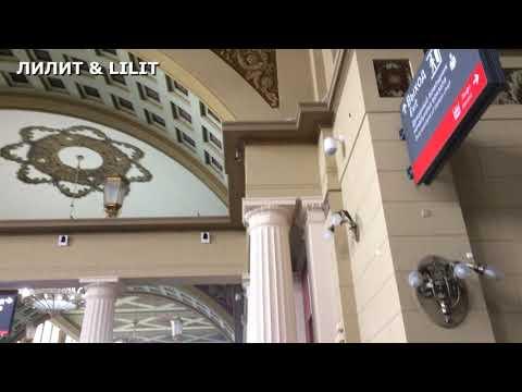 #обзор Москва. Киевский вокзал обзор.