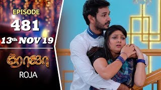 ROJA Serial | Episode 481 | 13th Nov 2019 | Priyanka | SibbuSuryan | SunTV Serial |Saregama TVShows