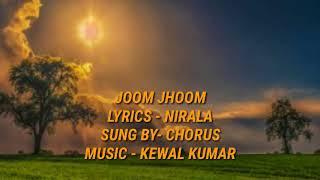 JHOOM JHOOM /LYRICS- NIRALA.SUNG BY- CHORUS