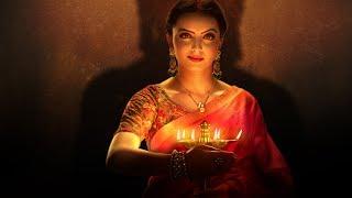Ek Bhram – Sarvagun Sampanna | Coming Soon