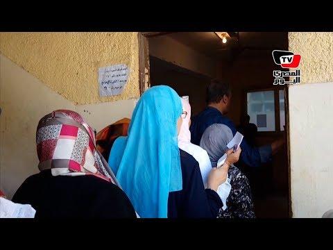 انتظام عملية التصويت في الانتخابات الرئاسية بالمنيرة