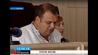 Черкаський депутат посів «тепле» комунальне крісло