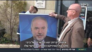 """""""הם רק מדברים"""": מצביעי ישראל ביתנו נוטשים את ליברמן"""
