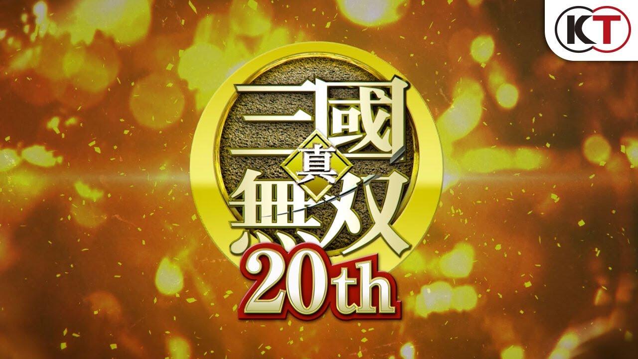 光榮特庫摩宣佈,為紀念戰術動作遊戲《真三國無雙》系列自2000年8月3日發售第1部作品起於今日2020年8月3日迎來了20週年,公開了《真三國無雙》20週年主視覺圖與影片。 Maxresdefault