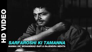 Sarfaroshi ki Tamanna - Shaheed |  Manna De, Mohammad Rafi & Rajendra Mehta | Manoj Kumar