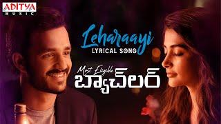 #Leharaayi Lyrical Song|MostEligibleBachelor Songs|Akhil Akkineni,Pooja Hegde|Gopi Sundar|Sid Sriram