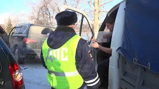 В Златоусте начали выявлять должников по госномеру автомобиля