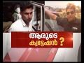 Latest malayalam news Actress Bhavana watch