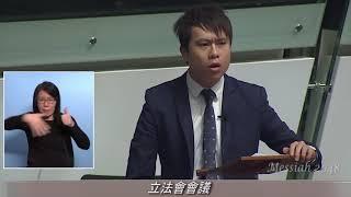鄺俊宇:『攬炒之母』林鄭月娥!