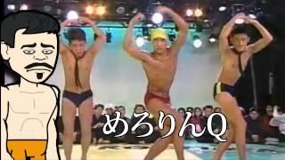 ゆーてみたい feat. BOXER KID,ZOVE KING,アダチマ ン,J-REXXX,EXPRESS,VADER / NAKAMARU NINJA