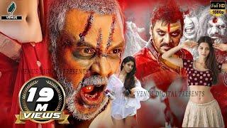 Kanchana 3 Full Movie in Tamil HD Free