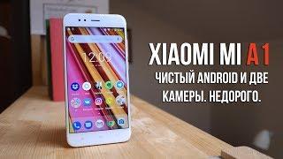 Обзор Xiaomi Mi A1: двойная камера и быстрый Android по доступной цене | Zopo.pro