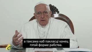 Відэа Папы 12 - Дзеці жаўнеры - Снежань 2016