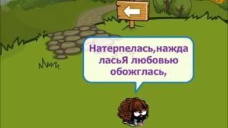ШАРАРАМ: УХОДИ И ДВЕРЬ ЗАКРОЙ // ГП