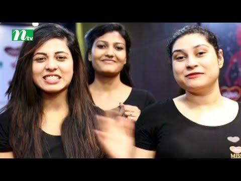 Miss World Bangladesh 2017   Episode 08