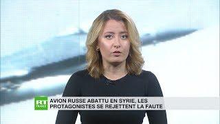 Avion russe abattu en Syrie : valse diplomatique