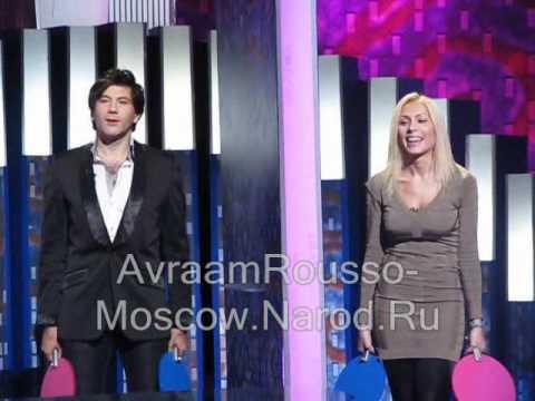 """Авраам и Морела Руссо в программе """"Ты и я"""" FULL!"""
