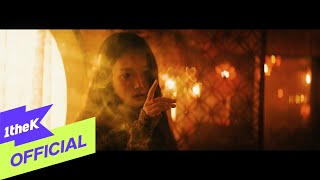 [Teaser] IU(아이유)_Epilogue(에필로그)