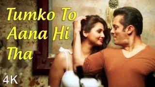 Tumko To Aana Hi Tha   Salman Khan   Daisy   - YouTube