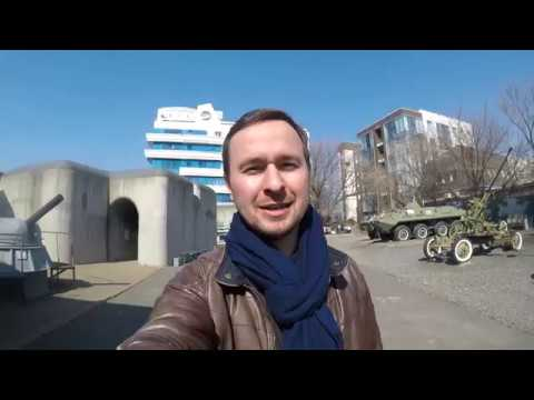 Владивосток - что посмотреть?