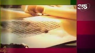 Мифы человечества: Осирис и масонство | Osiris and Freemasonry. Документальный фильм
