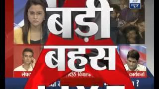 Big Debate: Is Modi Government Shaken Up Due To Kanhaiya Kumar?