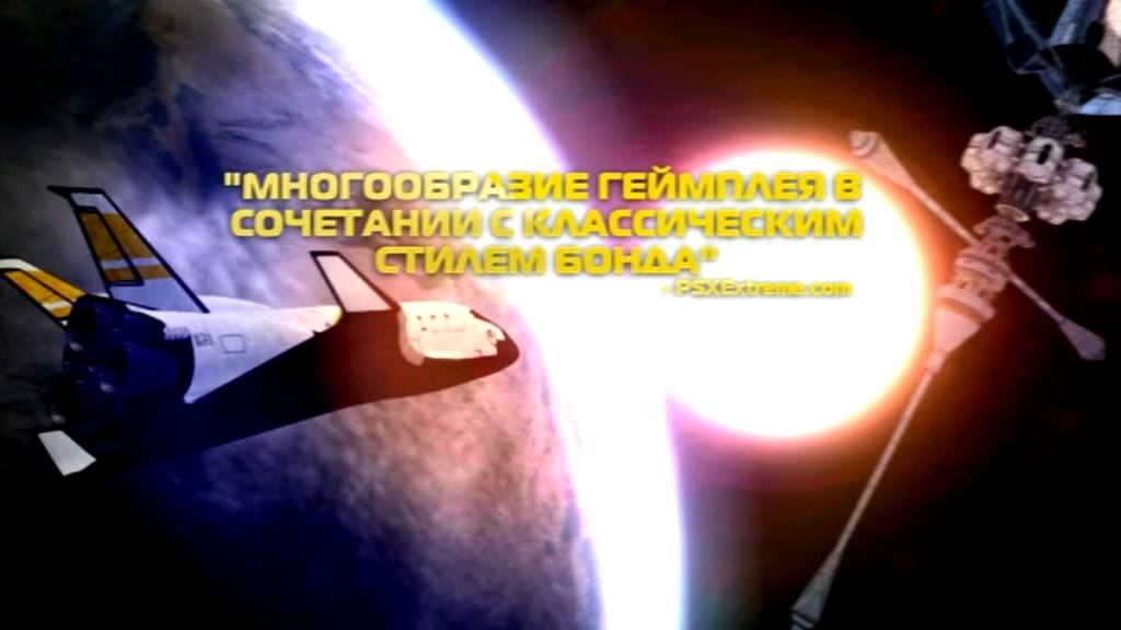 Обложка видео Трейлер #1 007 Legends