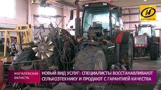 Восстанавить сельхозтехнику и продать её на вторичном рынке...