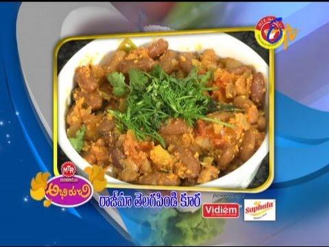 Abhiruchi--Rajma-Telagapindi-Kura--రాజ్-మా-తెలగపిండి-కూర