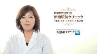 にんにく注射西新宿内科新宿駅前クリニック