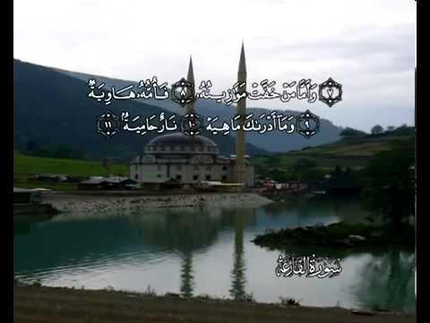 Sura Der Tag des Geschreis <br>(Al-Qáreah) - Scheich / Mohamad Ayub -