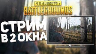 НОВЫЙ ЛУТ И ОБНОВЛЕНИЕ  в Playerunknown