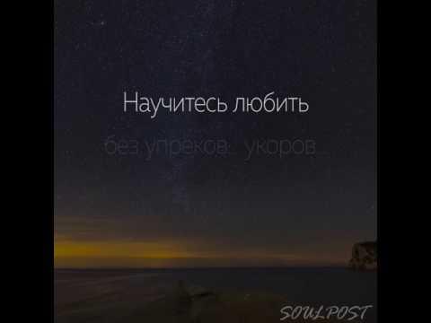 Тебе желаю счастья неземного