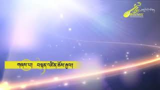 Tibetan Musical Concert At Bylakuppe 2015 (Tenzin Choegyal Ngatso Bhoe Kyi Drokpa )