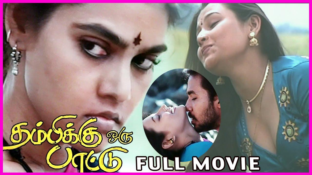 Thambikku Oru Pattu - Tamil Full Length Movie || R S Shivaji